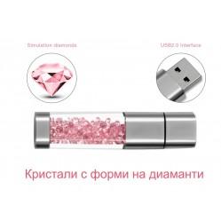 USB флашка с кристали